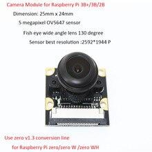 פטל Pi 3 דגם B 5MP ראיית לילה מצלמה OV5647 Fisheye מצלמת 1080P רחב זווית מצלמה מודול לפטל pi 3B +/3B/2B