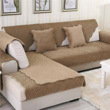 Europe Sofa Cover Towel Slipcover Plush Fleece Fabric Dustproof Non-slip Couch Slip Resistant Corner Case Mat