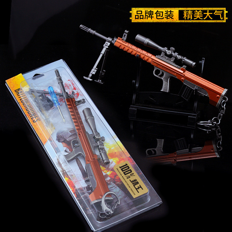 88 rosewood Game Playerunknown's Battlegrounds Keychain Weapon Model Keyring zinc alloy