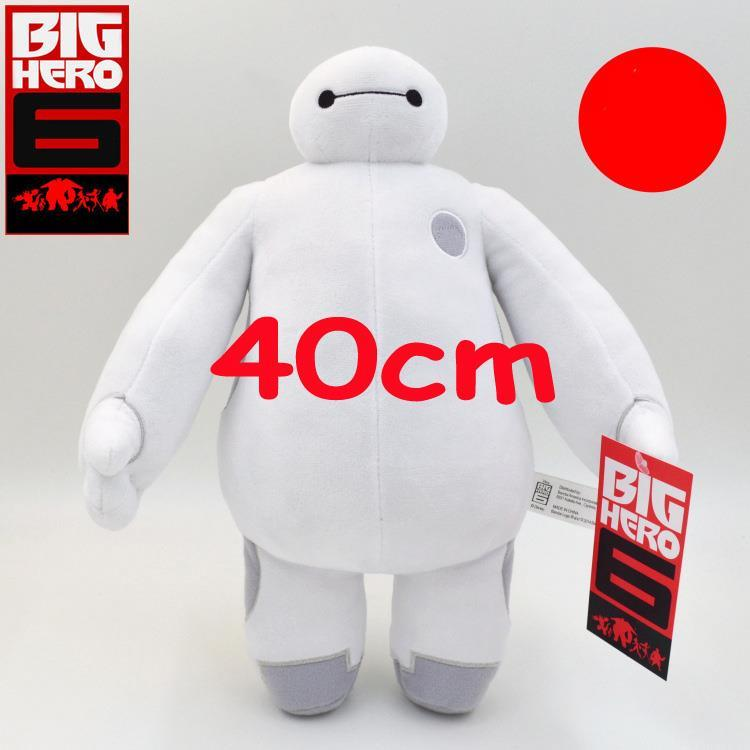 40cm Big Size Big Hero 6 Baymax Plush Movie Dolls Toys