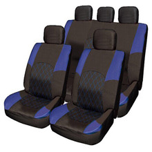 Seat Cover Four Seasons Universal 9-piece Cloth Automotive Interior Cushion