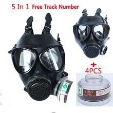 5 ב 1 תעשיית תרסיס צבע שחור הסובייטי הצבאי צבא Respirator גז מסכת סיליקון מעבדה הנשמה עם מסנן 40mm
