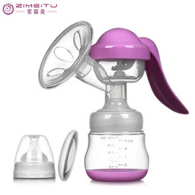 ZIMEITU Breast Pump 150ml PP Manual Maternal and infant supplies Milking machine for pregnant woman humalactor milkpump