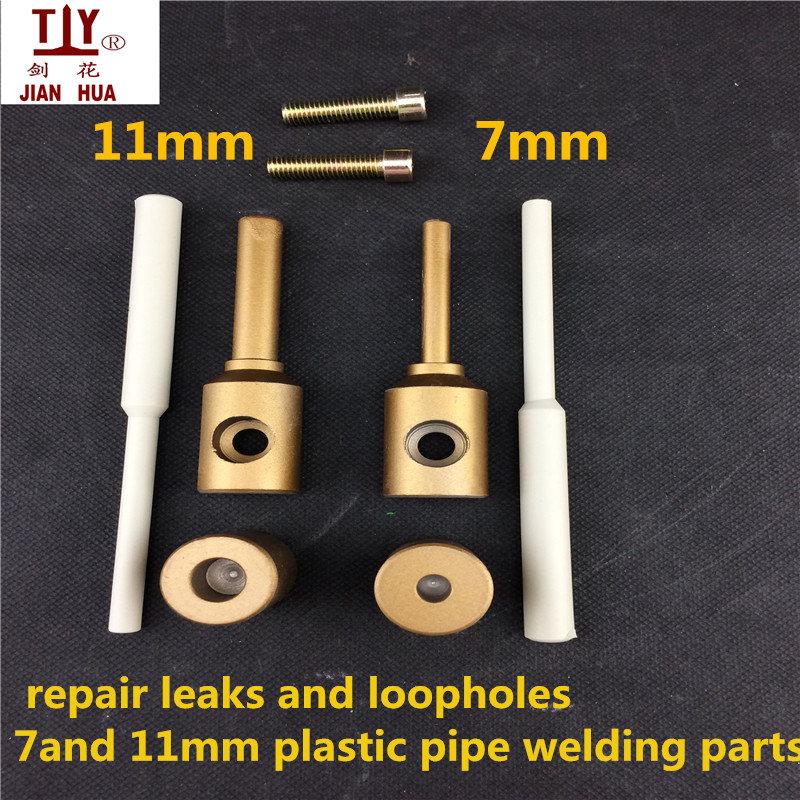 2 Sets PPR Water Pipe Repair Tool, Repair Leaks And Loopholes 7and 11mm Plastic Pipe Welding Parts Die Head, Welding Mold