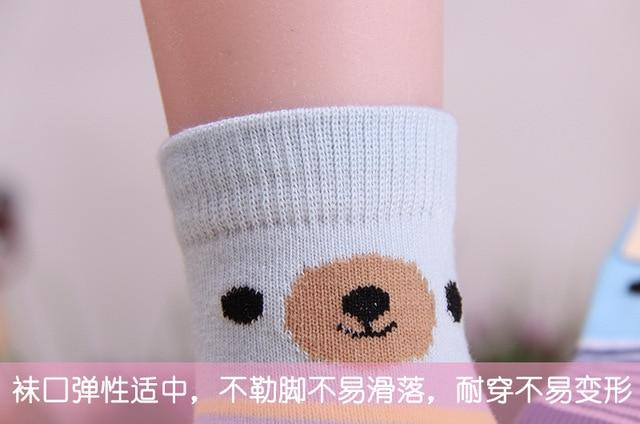Cute Kids Socks  6