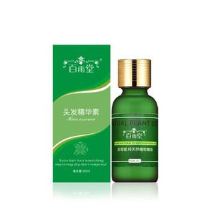 Натуральные эфирные масла для роста волос, 30 мл, эссенция, оригинальные продукты для выпадения волос, жидкая Красивая плотная Сыворотка для ...