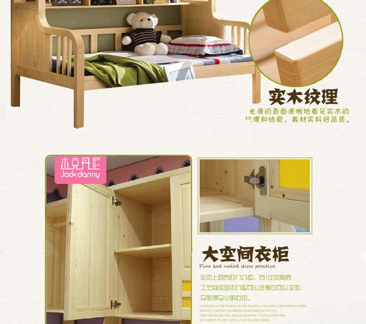 green bedroom pine furniture. green bedroom pine furniture childrens imported storage closet discount from reliable fabric i