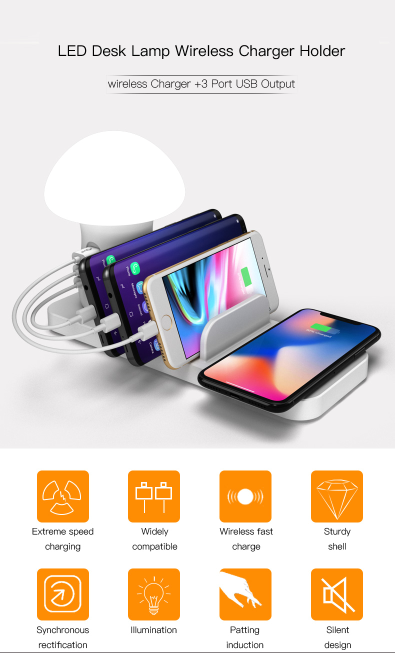 Wireless charger Multiple USB Phone Charger QC 3.0 Fast charging with LED mushroom lamp (9)