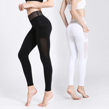 New Kind of Fitness Yoga Pants Pure-color Sports High-waist Hip Sexy Tight