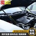 Для Nissan X-Trail 2014-2016 двойное сальник поддерживающий стержень гидравлический крышка двигателя jackstay поддержка автомобильные аксессуары