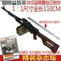 Edição revista JSA9 3D modelo de papel 1 : 1 modelo de papel armas máquina PKM
