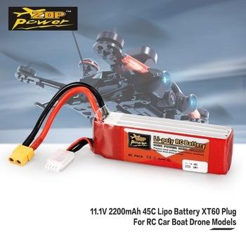 ZOP питания 2200 мА/ч, 11,1 V 3 S 45C Lipo Батарея XT60 Разъем для RC Quadcopter Вертолет Мультикоптер беспилотный летательный аппарат >> ProfessionaI RC Toy Store