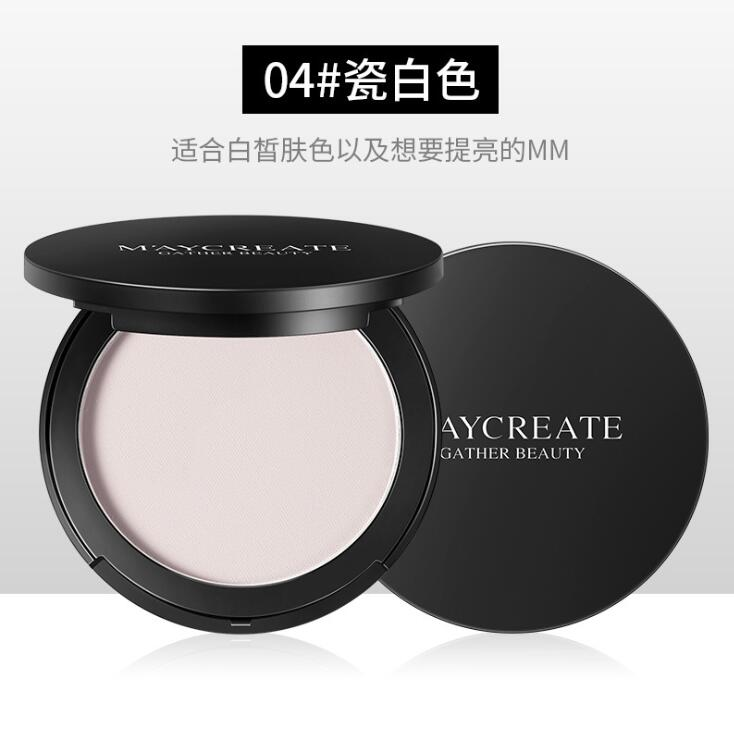 Profession Lasting Face Makeup Oil Control Concealer Smooth Pressed Powder
