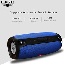 LIGE Bluetooth Speaker Portable Bluetooth Column HD Stereo Audio Sound System Model with Mic Support Radio for Laptop PC Phone(China)