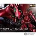 Bandai RG 29 1/144 MSN 04 Sazabi Neo Zeon Char's Mobiele Pak voor Nieuw Type Assembly Model Kits