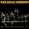 7 шт./компл., 7 различных большой стакан анальный плагин большой пенис сексуальные beadsbuttplug, Гей секс продукты игрушки для мужчин и для женщин стекло анальная пробка