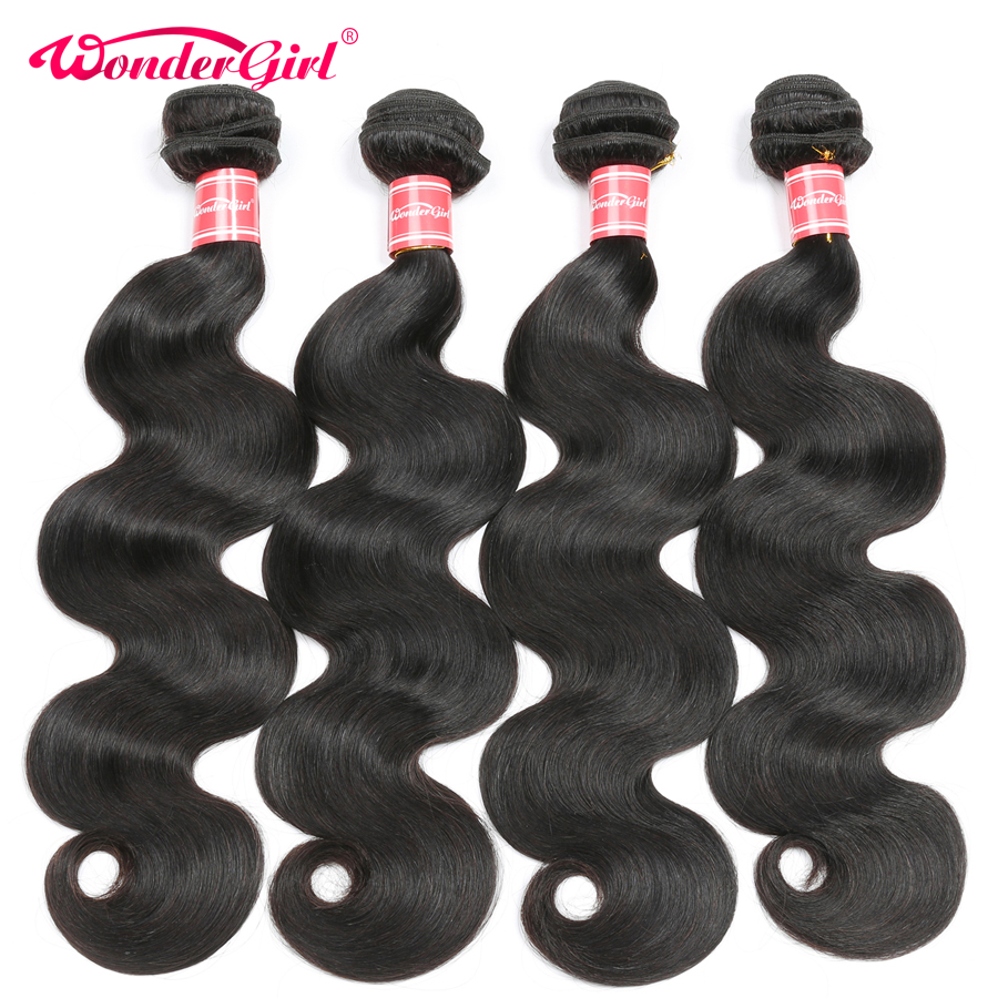 4 Bundle Deals Brazilian Body Wave Human Hair Bundles 100% Remy Hair Extensions Brazilian Hair Weave Bundles Wonder Girl