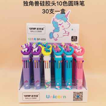 30pcs/1lot Kawaii Ballpen 6color Cartoon Unicorn Animals Ballpoint Pens School Stationery Writing Supplies Office Supplies 0.5mm - DISCOUNT ITEM  10% OFF All Category
