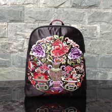 Nation Стиль женские парусиновые Молодежь колледж вышивка цветок молнии плеча рюкзак Многофункциональный Рюкзак Путешествия повседневные сумки