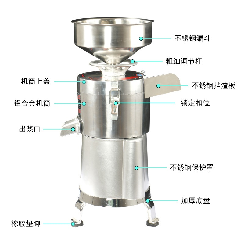 100 Stainless Steel Electric Stone Soybean Milk Machine Household Bean Curd Machine Commercial Slurry Separation Is Refining Mac Buy One Get One Free Kitchen Appliance Parts