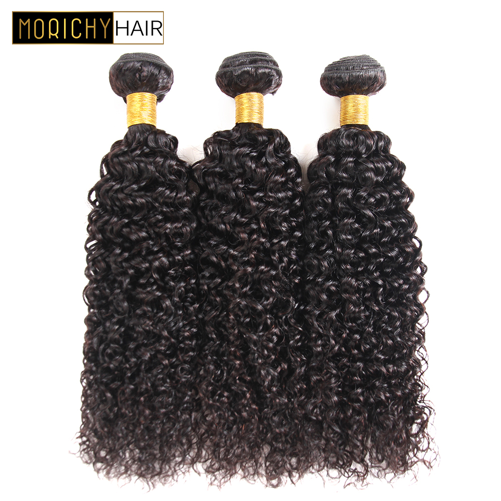 Morichy Peruvian Curly Weave Human Hair Bundles Remy Hair Extensions Can Buy 3 pcs Peruvian Human Hair Wet and Wavy