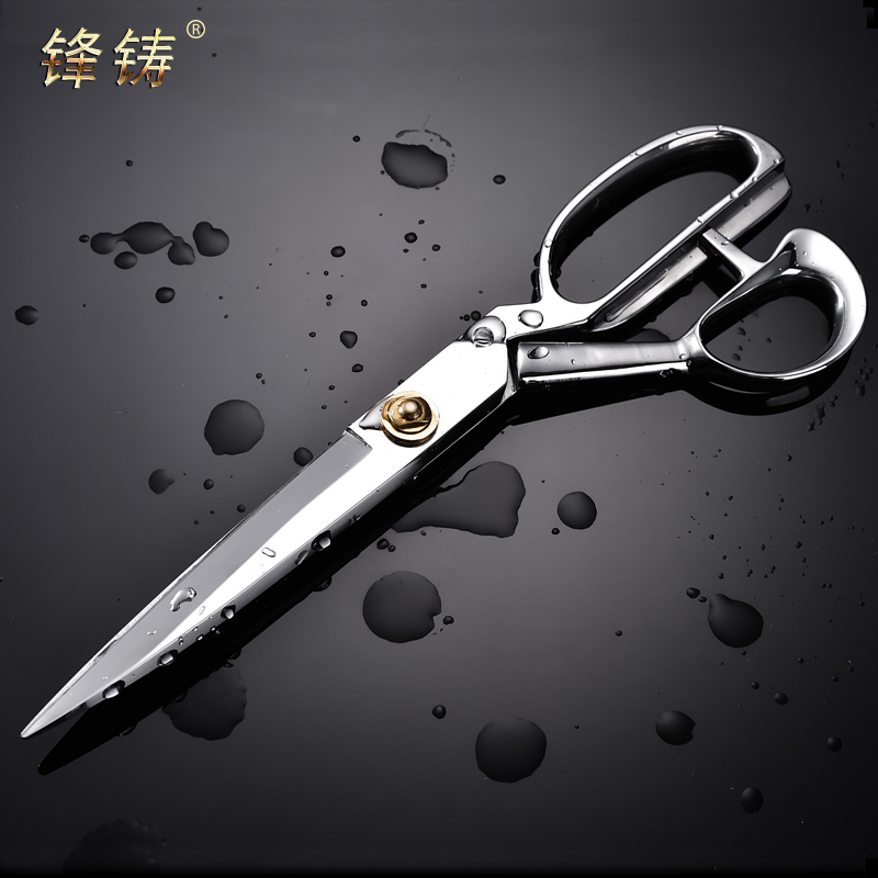 FENGZHU 10 inch stainless steel professional tailor scissors leather scissors Sewing Scissors Sewing shears. very sharp