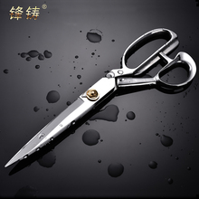 FENGZHU  10 inch stainless steel professional tailor scissors leather Sewing Scissors shears. very sharp