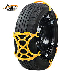 6pcs set tpu snow chains universal car suit 175 275mm tyre winter roadway safety tire chains.jpg 250x250