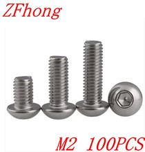 100PCS ISO7380 M2X3/4/5/6/8/10/12/14/16/18/20/22/25/28/30/35/40  2mm Hexagon Socket Button Head Screw Stainless Steel a2-70