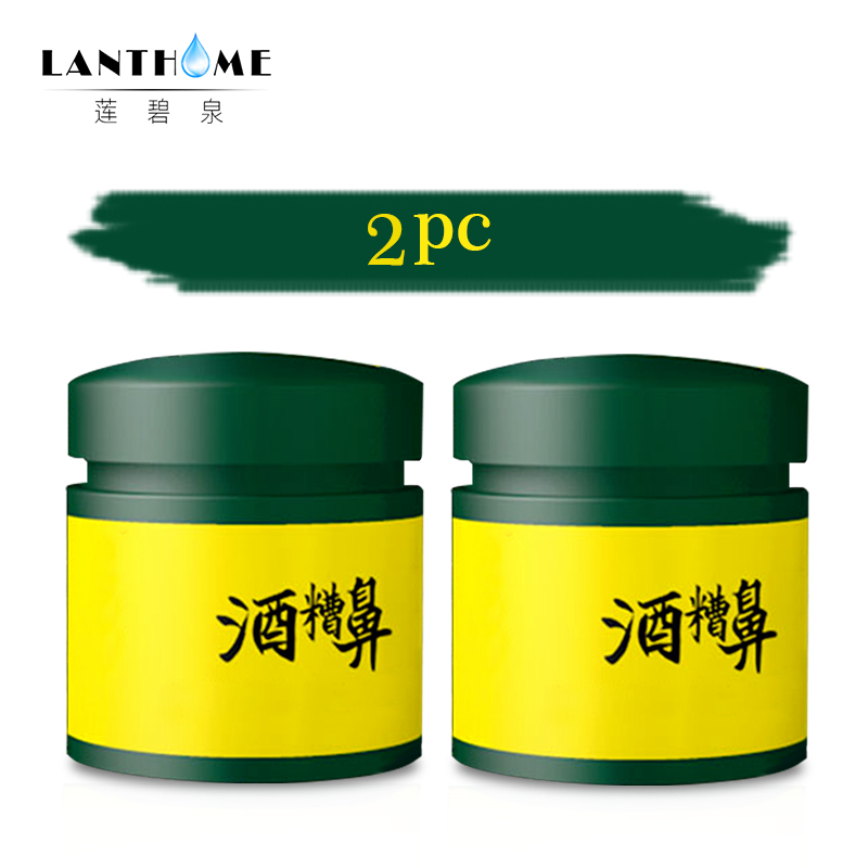 2pcs Chinese Herbs Acne Rosacea Treatment Red Nose Acne Rosacea Ointment Remove Skin Redness Mild Treat Anti Nose Mites Cream Онихомикоз