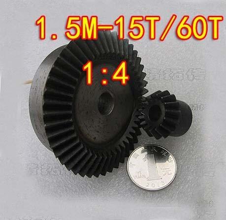 Wholesale 1.5M-15T/60T- 1:4 Umbrella gear surface hardening bevel gear-Dimaeter:24mm/91mm--2pcs/set