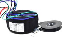 GZLOZONE 200W Black Cloth Toroid Transformer 200VA 2X115V For Amplifier 17V-0-17V 12V-0-12V