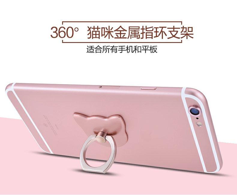 360 Stopni Palec Serdeczny Mobile Phone Smartphone Uchwyt Stojak Na iPhone 7 plus Samsung HUAWEI Smart Phone IPAD MP3 Samochodu Zamontować stojak 1
