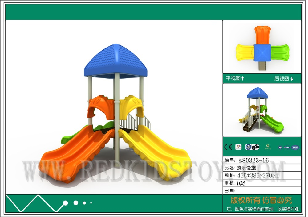 Exporté au chili cour de jeux pour enfants avec trois doubles toboggans HZ-80323