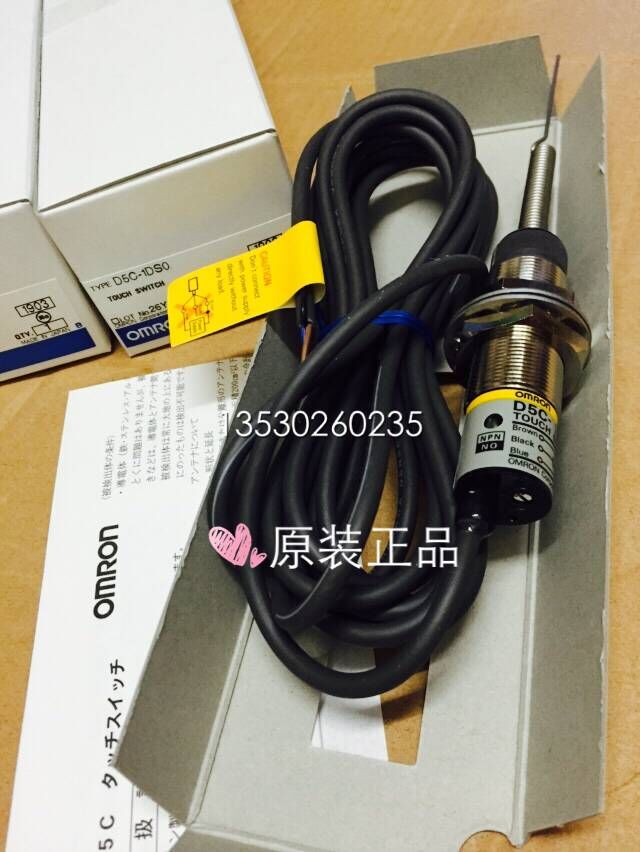DS5-1DSO D5C-1DS0 Photoelectric Switch akg d5c