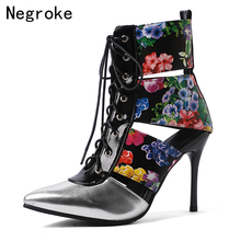 Brand Gladiator Sandals Women Pointed Toe Hollow Out Summer Boots 2019 Design Lace-up Ankle Boots High Heels Shoes Zapatos Mujer 2019 women fashion design pointed toe lace up gladiator boots cut out rope up high heel ankle boots western style street shoes