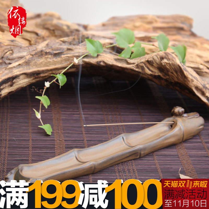 2018 Time-limited Free Shipping Ceramic And Selling Bamboo Cicada Incense Inserted Lie Joss Stick Zen Ancient Sweet Fume Burner cicada