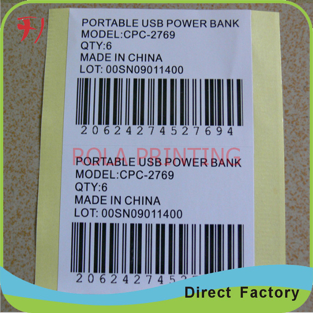 High quality custom self adhesive serial number sticker labels-in