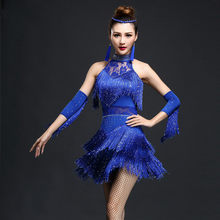 New Latin Dance Dress Tassel Women Latin Dance Costume,female Professional Ballroom /cha Cha / Rumba/salsa Daner Wear Practice(China)