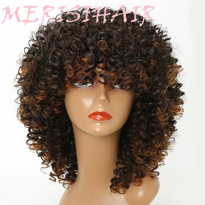 Merisi Haar 14 Zoll Kurze Afro Kinkly Lockige Perücken Für Schwarze