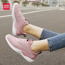 Weideng Women Flyfnit Casual Running Shoes Oxfords Mesh Lace