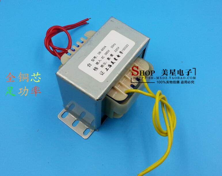 220V 0.36A Transformer 80VA 380V input EI76 Transformer power supply transformer220V 0.36A Transformer 80VA 380V input EI76 Transformer power supply transformer