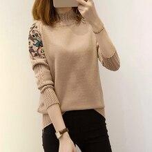 Mujeres cuello alto Jersey diver punto casual suéter manga larga bordado  retro giro caqui señora suéter e29bb601e9d2