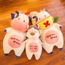 50-70CM Creative Funny Pillow Cow X & Two Haha Doll Plush Toy Down Cotton Animal Child Girl Birthday Gift