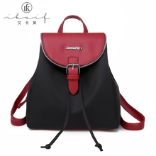 2019 New Preppy Style Fashion Oxford Backpacks Women School Bags for Teenager Girls Casual Travel Ladies Joker Backpack Casual