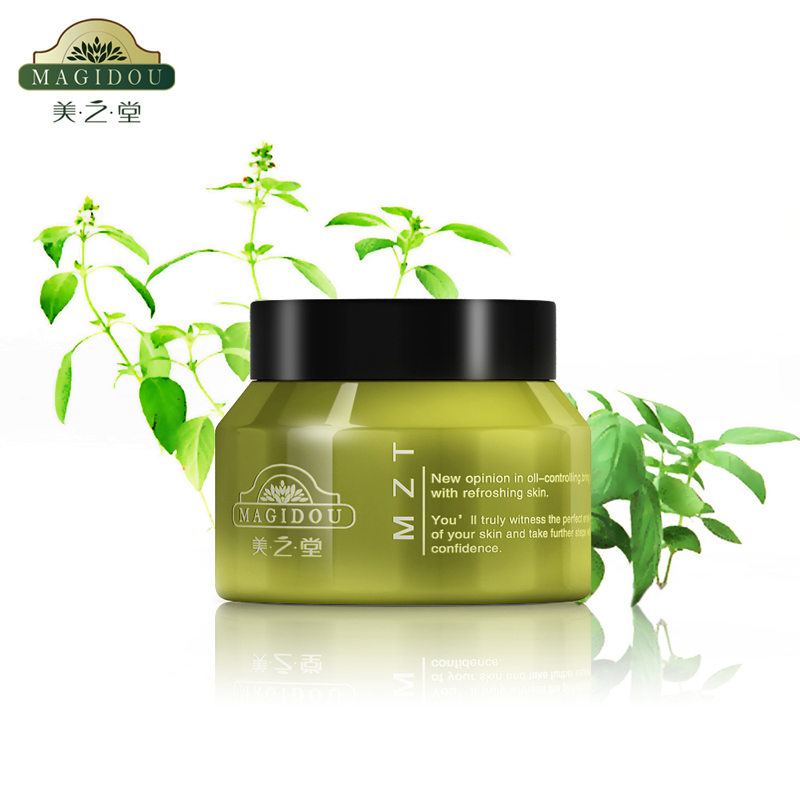 Herbal moisturizing cream 50ml fresh oil control moisturizing whitening soothing moisturizing