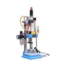 купить 1PC Single Column Pneumatic Press Machine JNA50 Pneumatic Punching Machine Small Adjustable Force 200KG Pneumatic Punch 110/220V недорого