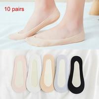 10 пар Женские носки для лоферов в форме лодочек незаметные нескользящие носки из хлопка с низким вырезом SSA-19ING