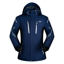2017 New Winter skiing jacket waterproof ski jacket men Warm Breathable snowboard jacket men outdoor mountain skiing coats