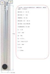 10*95mm piezoelectric ceramic power generation, thin film power generation